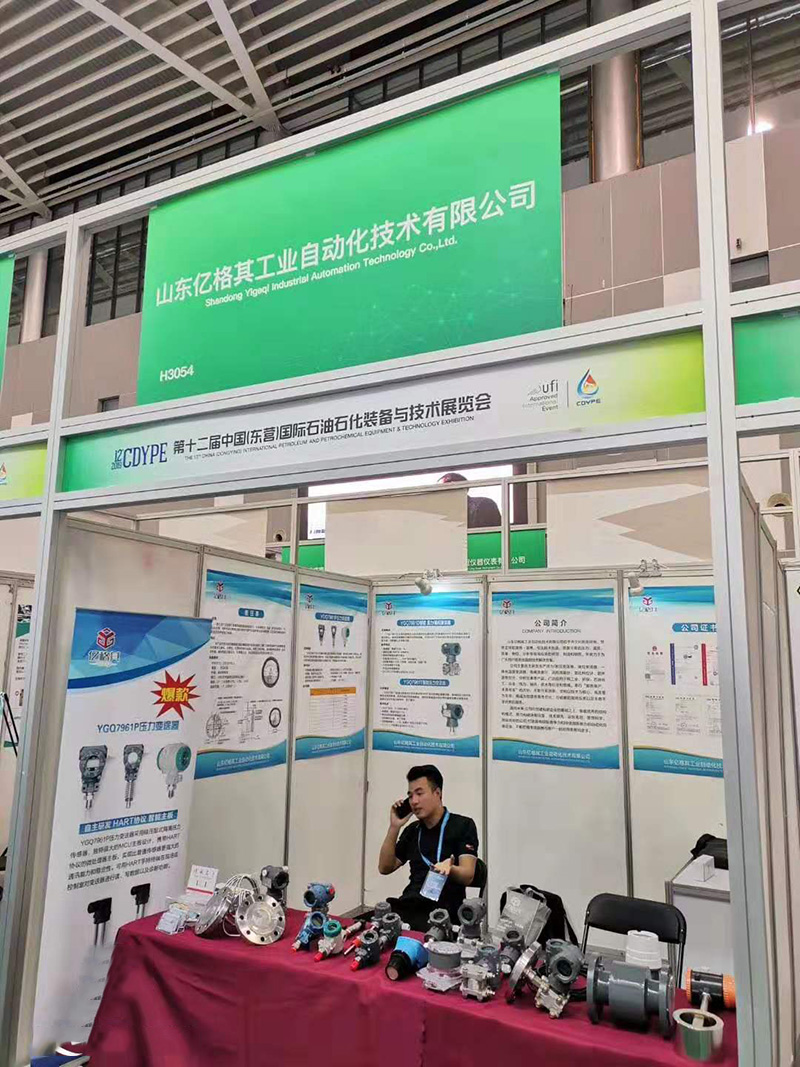 Yigeqi Industrial Automation Technology